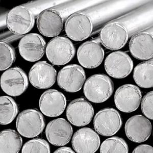 Круг стальной инструментальный